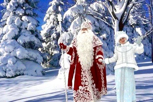 Дід Мороз і Снігуронька чекають гостей у своїй резиденції