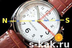 Фото - Як використовувати годинник замість компаса