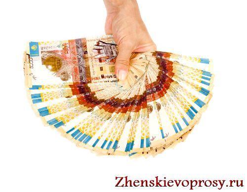 Фото - Як економити гроші?