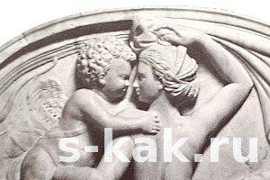 Фото - Як князь тьми робив скульптури