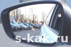 Фото - Як налаштувати дзеркала в автомобілі