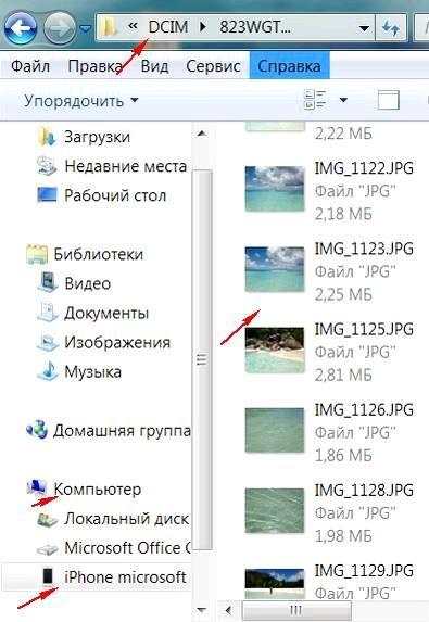 Фото або відео з iPhone (iPad) на комп'ютер