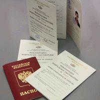 як отримати права міжнародного зразка