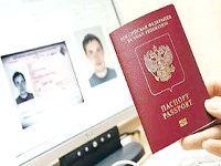 Фото - Як правильно заповнити анкету на закордонний паспорт?
