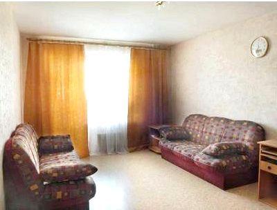 Фото - Як розрахувати іпотеку на квартиру