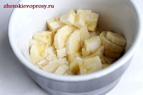 розкласти банани по формах