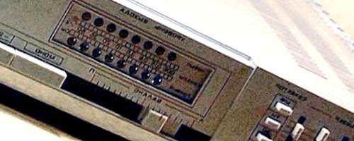 Фото - Як зробити підсилювач звуку