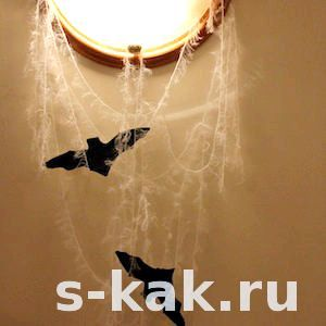 Як сплести павутину