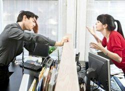 поведінку на роботі