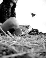 Нерозділене кохання