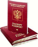 Фото - Які документи потрібні для закордонного паспорта?