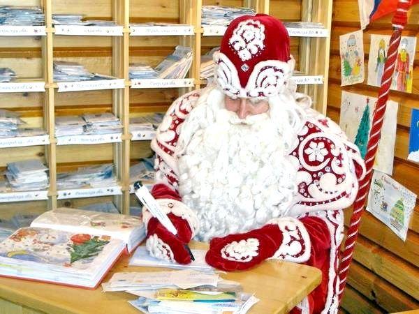 Як правильно скласти лист Діду Морозу. Фото з сайту mdou-ds18.caduk.ru