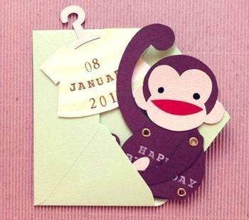 Завзята мавпочка у вигляді запрошувального