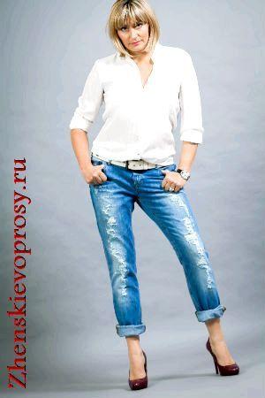 Фото - З чим носити джинси-бойфренди?