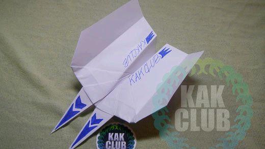 Літаки з паперу