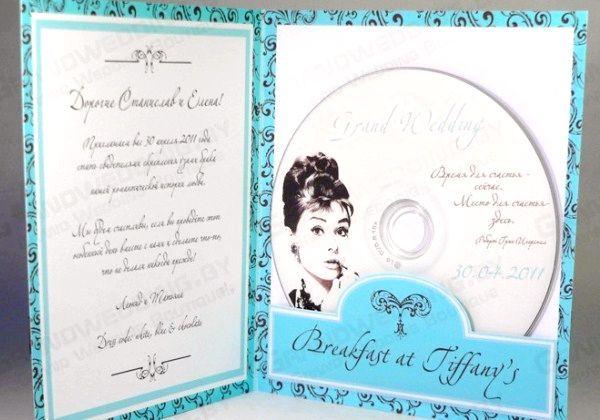 Запрошення оформите в стилі Тіффані на свій смак. Фото з сайту http://lulusvadba.ru
